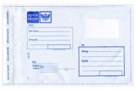 Пластиковый пакет Почта России  250x353